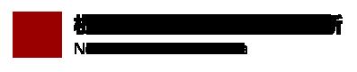 東大医学部生・院卒プロ講師が教える現役からの医学部・東大専門受験塾・予備校 | 明哲会